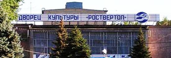 Улица Ленина, 1 5 в Ростове-На-Дону — 2ГИС